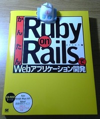 Book_of_Ruby_on_Rails.jpg