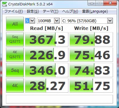 CrystalDiskMark_CTFDDAC064MAG.png