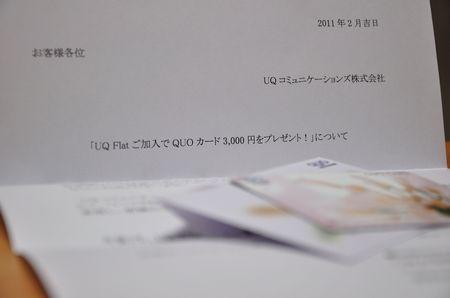 DSC_2372_VNX001.JPG