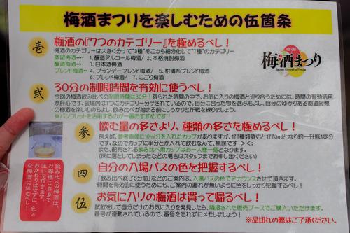 DSC_6636_LR14_20161010.jpg