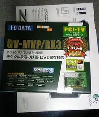 GV-MVP_RX3%26Z4.JPG