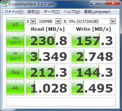 crystaldiskmark_WD_4TB.png