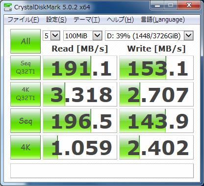 crystaldiskmark_WD_4TB_2.png